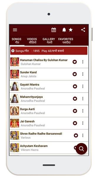 Android, iPhone & Xamarin Cross-platform Development of India Music App